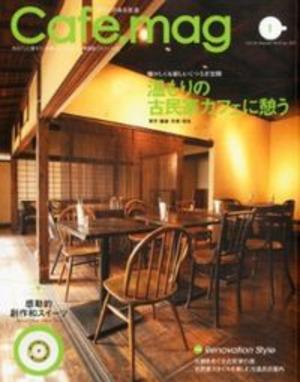 Gafemag2012001