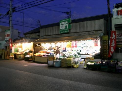 Nishiurawa