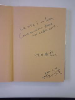 著者サイン入りの本は高く売れのかの実験