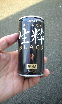 生粋という名のブラックコーヒー