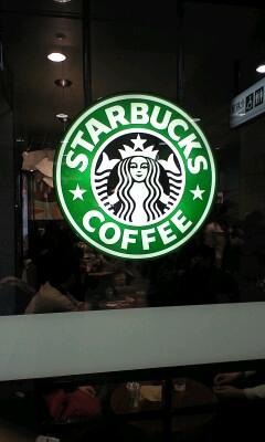 スターバックスのコーヒーの味
