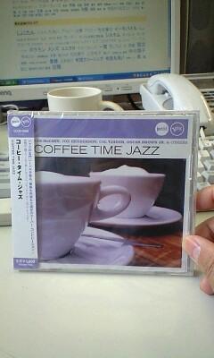 コーヒータイムジャズ