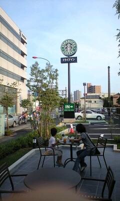 スタバドライブインが浦和別所にオープン