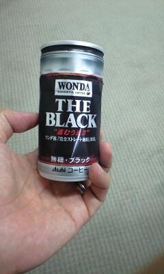 アサヒ・ワンダ・The Black