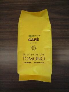 トモノウコーヒーの博多の森ブレンドをいただきました