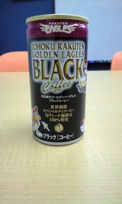 楽天イーグルスブラックコーヒー
