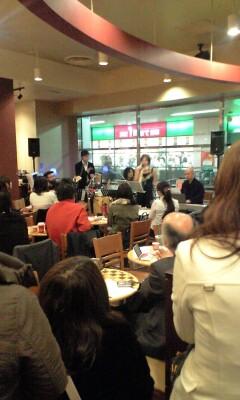 スターバックス武蔵浦和beans店クリスマスコンサート